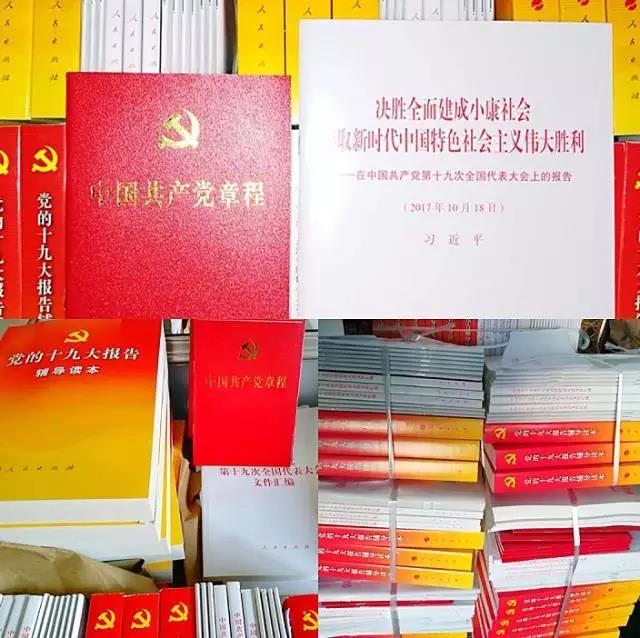 """井陉县人大常委会""""三措并举"""" 组织""""人大代表之家(站)""""学习宣传党的"""