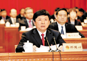 省委常委、市委书记邢国辉讲话