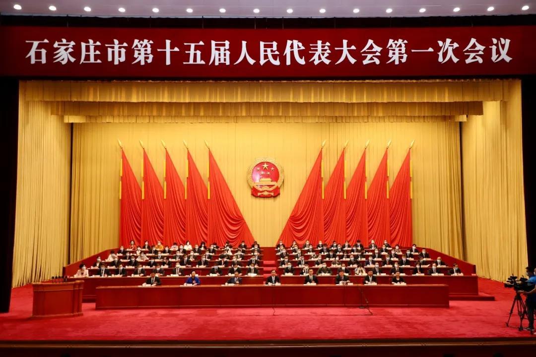 市第十五届人民代表大会第一次会议开幕